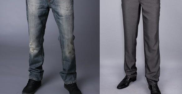 Калькулятор розмірів чоловічих брюк та джинсів. c19be9003d245